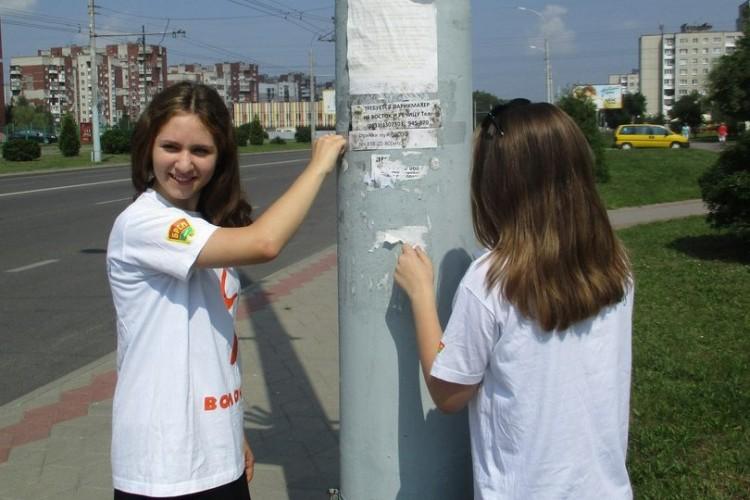 Стартовал очередной этап акции «Молодёжь за чистый город!»